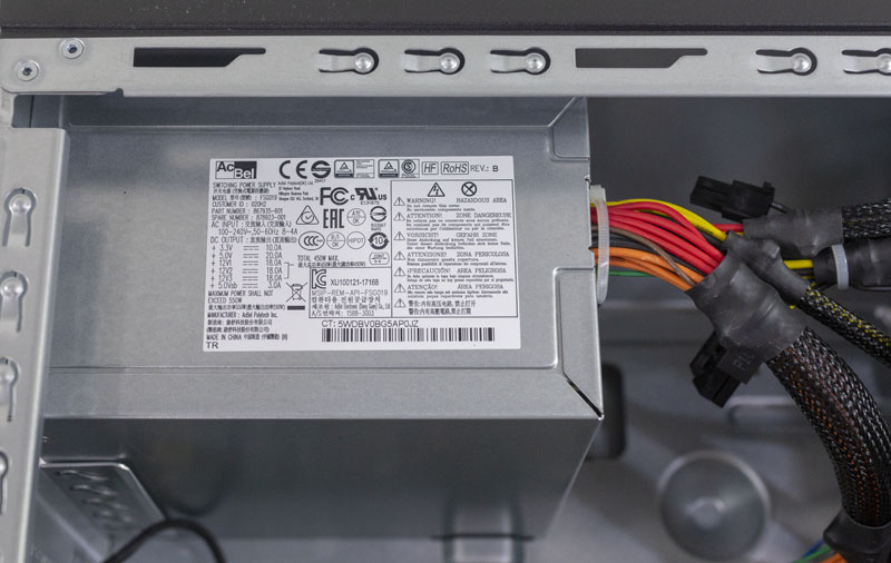 HPE ProLiant ML110 Gen10 Power Supply