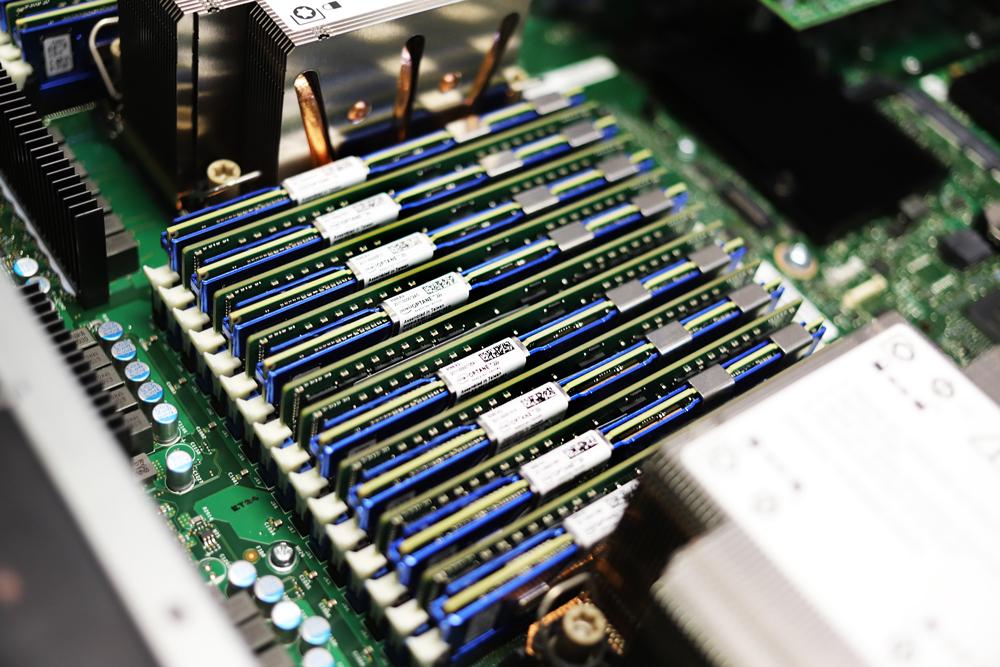 Góc ngân hàng bộ nhớ dài hạn Intel Optane 200 Series